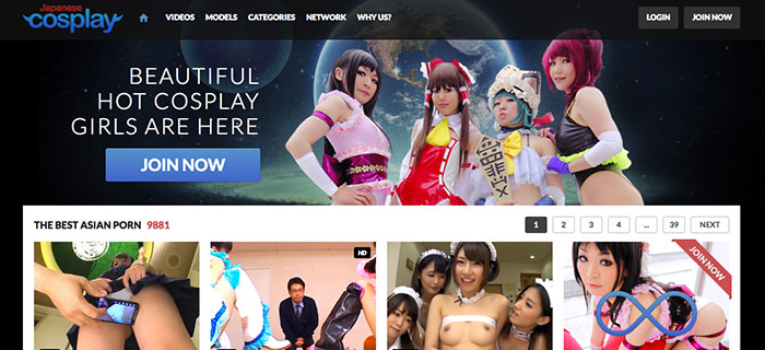 Amazing porn website to enjoy awesome japan flicks